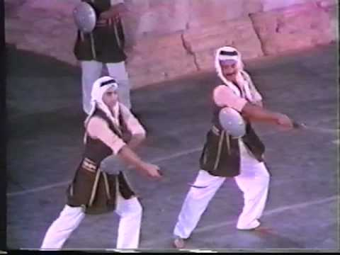 Iraqi National Troupe of Folk Art - Folkloric Men's Sword Da