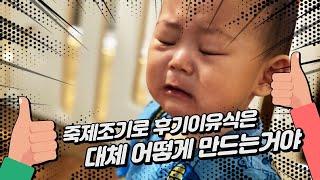 [Vlog] 영양왕 죽…