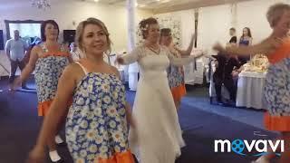 Жених ОБАЛДЕЛ от поздравления. Танец невесты и подружек,  сюрприз. Инстаграм @sergo_brusilov