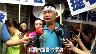 李雲強抗議提名不公 市黨部:違紀參選沒收保證金