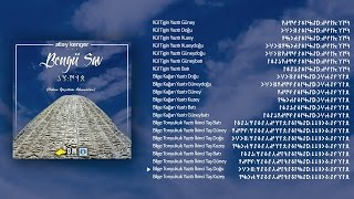 20. Bilge Tonyukuk Yazıtı İkinci Taş Doğu - Bengü Sav (Altay Kenger)