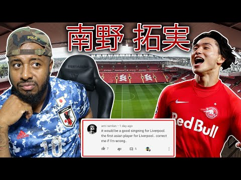 Takumi Minamino南野 拓実 : The 1st Asian Player To Play For Liverpool?
