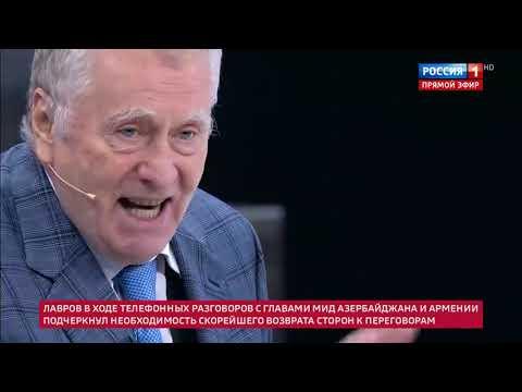 Шок! Жириновский высказался о сути конфликта в Нагорном Карабахе