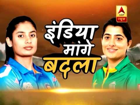 ICC Women's World Cup 2017: India hold flawless win record against Pakistan