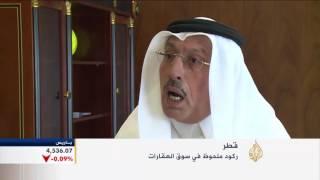 ركود ملحوظ في سوق العقارات بقطر