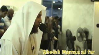 The most beautiful Quran Recitation by Sheikh hamza al far l Emotional Recitation surah ar-rahman