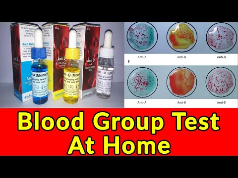 How to test blood group-How to test blood group at home-how to check blood group