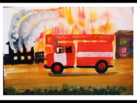 Детские плакаты по пожарной безопасности своими руками