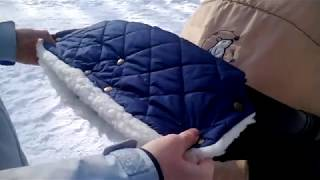 Муфта для коляски обзор муфты для рук на коляску