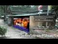 [Live]_เด็กและเยาวชน โดย.โรงเรียนบ้านเชิงดอย_19-09-60-อีง.