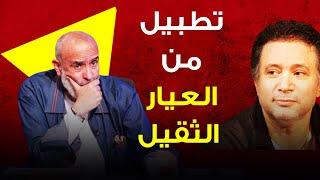 أشرف السعد نباطشي الأفراح يهاجم الفنانين ويطالب من أعطوه إشارة العودة بالسيطرة الكاملة على ثرةات مصر