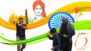 THE SUSPENSE....HAPPY INDEPENDENCE DAY BY JATT N JAAT