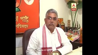 Bengal govt not giving Netaji Indoor Stadium for Amit Shah conference, chaims BJP