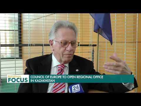 Council of Europe to Open Regional Office in Kazakhstan