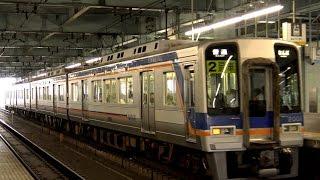 【4K】響くVVVFサウンド! 南海2000系電車到着・発車シーン(日立GTO-VVVF初期タイプ)岸和田駅、新今宮駅にて