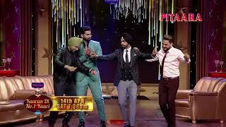 Yaaran Di No.1 Yaari | Ammy Virk | Kulwinder Billa | Shivjot | Jordan Sandhu | Promo | Pitaara TV