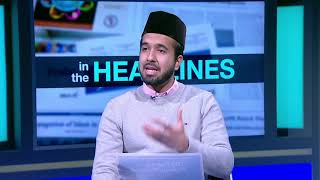 In the Headlines (11th January 2019)