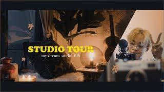 ทัวร์สตูดิโอเล็กๆของเรา Studio tour