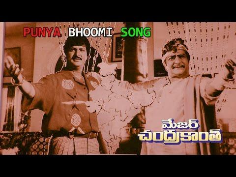Punyma Bhoomi Naadesam Video Song || Major Chandrakanth || N.T.R, Mohanbabu, Ramyakrishna, Nagma