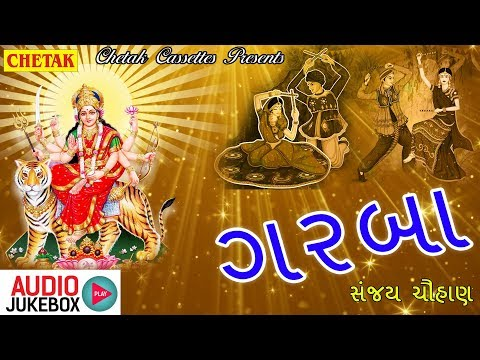 Garba - Vol-1 : Non-Stop Disco Dandiya || Non-Stop Gujarati Garba Songs