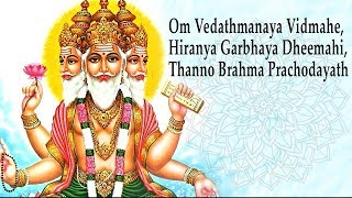 Brahma Gayatri Mantra Full with Lyrics - Must Listen Everyday to Gain Knowledge & Become Active