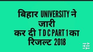 TDC part 1 result 2018
