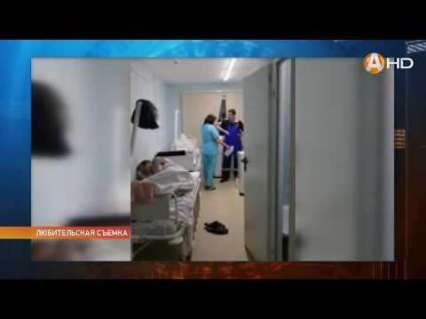 Скандал в мурманской горбольнице выходит на «Первом Канале»