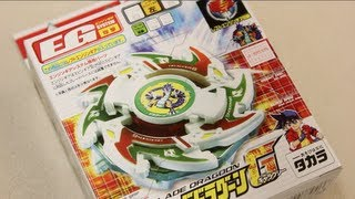 Beyblade Galaxy Dragoon G (A-89) Unboxing & Review! - Beyblade G-Revolution
