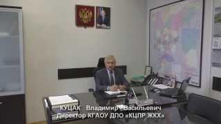 видео Учебные центры