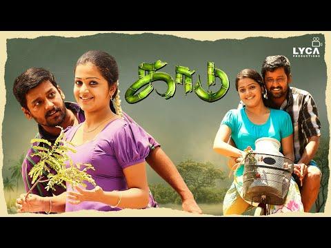 Kaadu - Full Tamil Film | Stalin Ramalingam