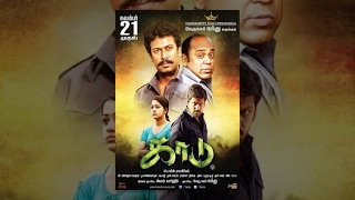 Kaadu - Full Tamil Film | Stalin Ramalingam | Lyca Productions