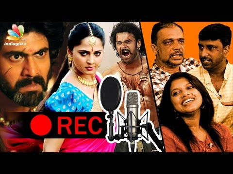 Poorly Paid Artistes Behind Mega Budget Films like Baahubali  | Dubbing Artists Interview