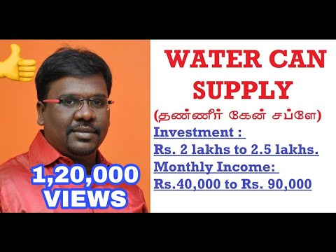Water Can Supply Business Plan in Tamil