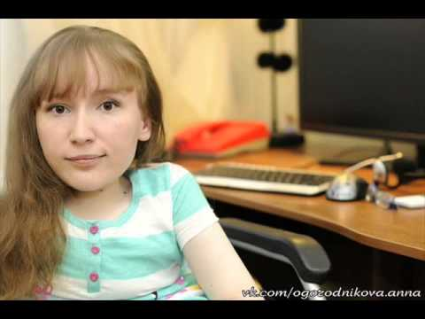 История Ани Огородниковой из Нолинска