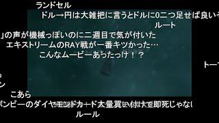【コメ付き】【TAS】メタルギアソリッド2 SOL Part01【ツールアシストサクサクプレイ】