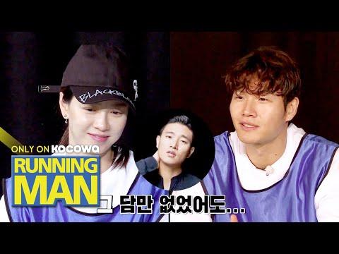 Ji Hyo Used To Push Someone Away Too.. [Running Man Ep 490]