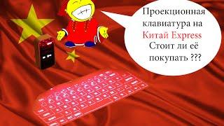 видео Клавиатуры оптом