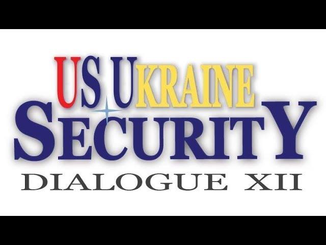 """Виступ Ганни Гопко під час дискусії: """"Діалог США-Україна про безпеку - 2021"""""""