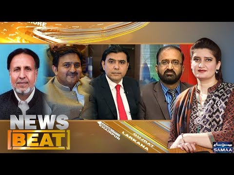 News Beat - Paras Jahanzeb - SAMAA TV - 07 JAN 2018