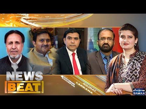 News Beat - Paras Jahanzeb - SAMAA TV - 07 JAN 2018