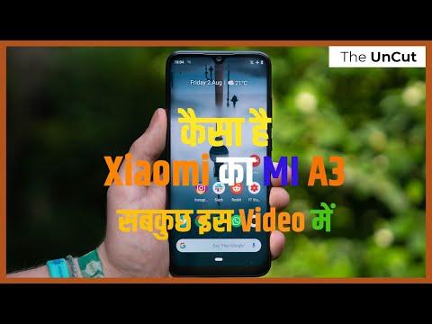 जानिए कैसा है Xiaomi का MI A3  ?   क्या ये है Flagship Smartphones का बाप   #TheUncut #Xiaomi