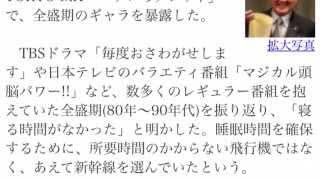 タレントの板東英二が7日、TOKYO MX「バラいろダンディ」で、全盛期のギ...
