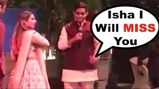 Akash Ambani Gives Emotional Speech For Sister Isha Ambani In His Engagement