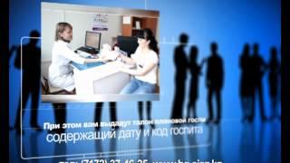 Бюро госпіталізації МОЗ РК.avi