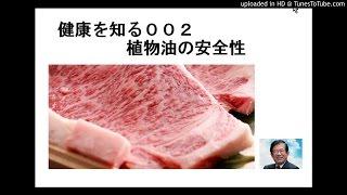 【5】 「サラダ」に騙される日本人