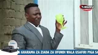 Mchungaji hana hamu na Chalii ya R, Tazama hii uone