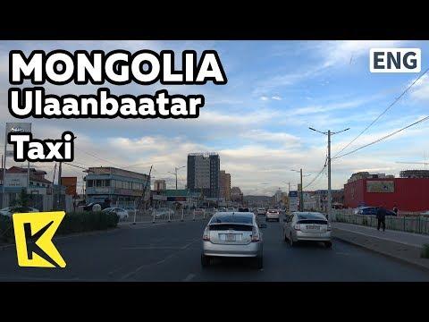 【K】Mongolia Travel-Ulaanbaatar[몽골 여행-울란바토르]부담 없는 교통 수단 택시/Taxi/Transportation/Cheap