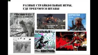 Предложение любителям настолок и стратегических военных игр