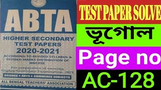 Download Uchha Madhyamik 2021 Geography ABTA Test paper Solve|Page AC128|Class 12|H.S Test Paper Solve|WBCHSE