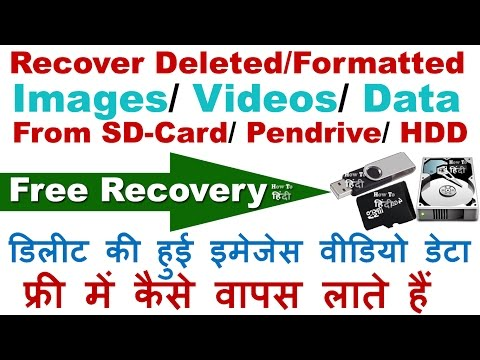 How to Recover Data/Files from a Formatted Hard Disk/Pen Drive/ Memory Card (Step By Step)